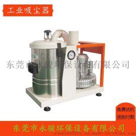 供应广州金属加工工业吸尘器厂家 包装机吸尘器,电子吸尘设备