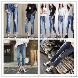 便宜牛仔褲女式牛仔褲九分褲小腳褲清貨高腰彈力鉛筆褲