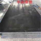 聚乙烯板材高耐磨車廂襯板耐腐蝕車廂滑板煤倉襯板
