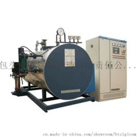 电加热蒸汽锅炉双菱锅炉