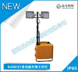 多功能升降工作灯BJQ6121工业照明灯具厂家