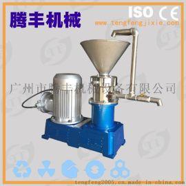 广州腾丰供应JM-130型胶体磨 不锈钢胶体磨