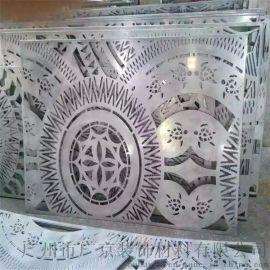 山东雕花铝单板-山东包柱铝单板装饰