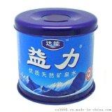 惠州纸巾筒生产厂家/定制广告纸巾盒