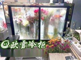 湖北武汉连锁花店鲜花保鲜柜批发