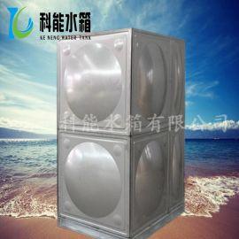 内蒙不锈钢水箱定制 不锈钢消防水箱 永不生锈