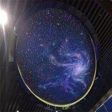 日本三菱CK-30光纤灯满天星星空顶