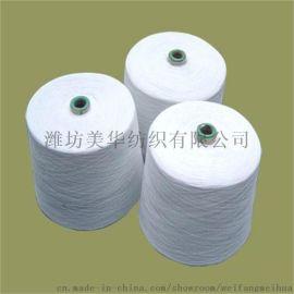 厂家直销竹纤维精梳棉混纺纱B70/JC30