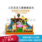 湖北咸寧大型兒童充氣城堡滑梯優質產品
