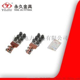 铜铝设备线夹带扣型 SBG-M12 变压器接线夹