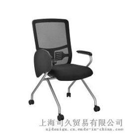 SJ办公椅SJG2SHY系列网布办公椅