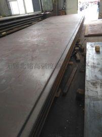 NM500 鞍钢/新钢/兴澄耐磨板 可零售 可切割 量大优惠