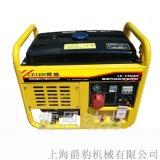190A汽油发电电焊机报价
