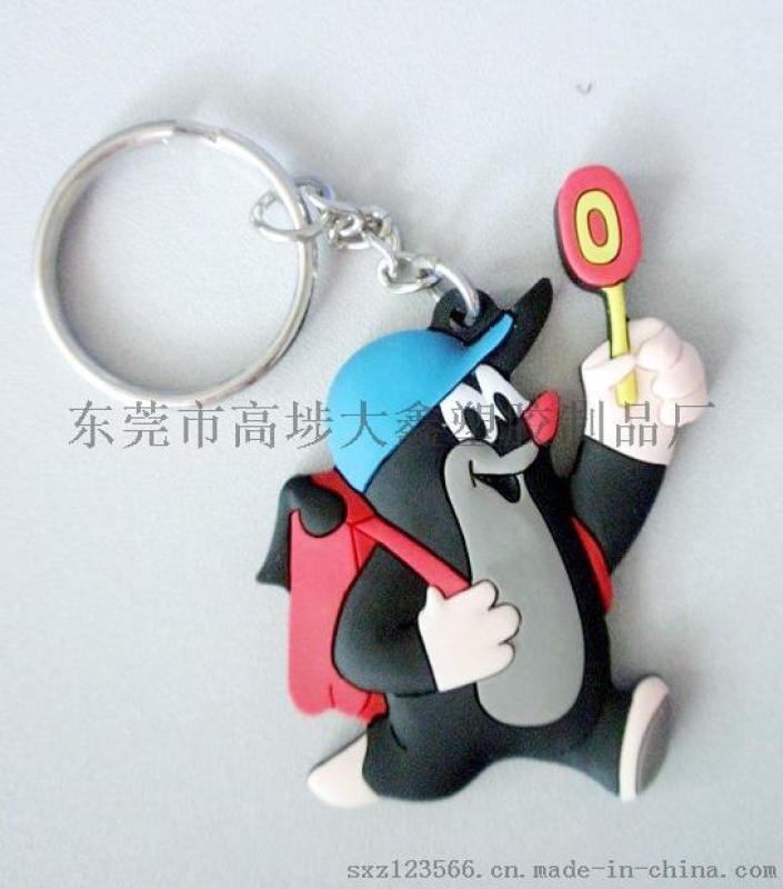 pvc塑胶钥匙扣 pvc软胶钥匙扣厂家