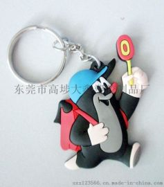 pvc塑膠鑰匙扣 pvc軟膠鑰匙扣廠家