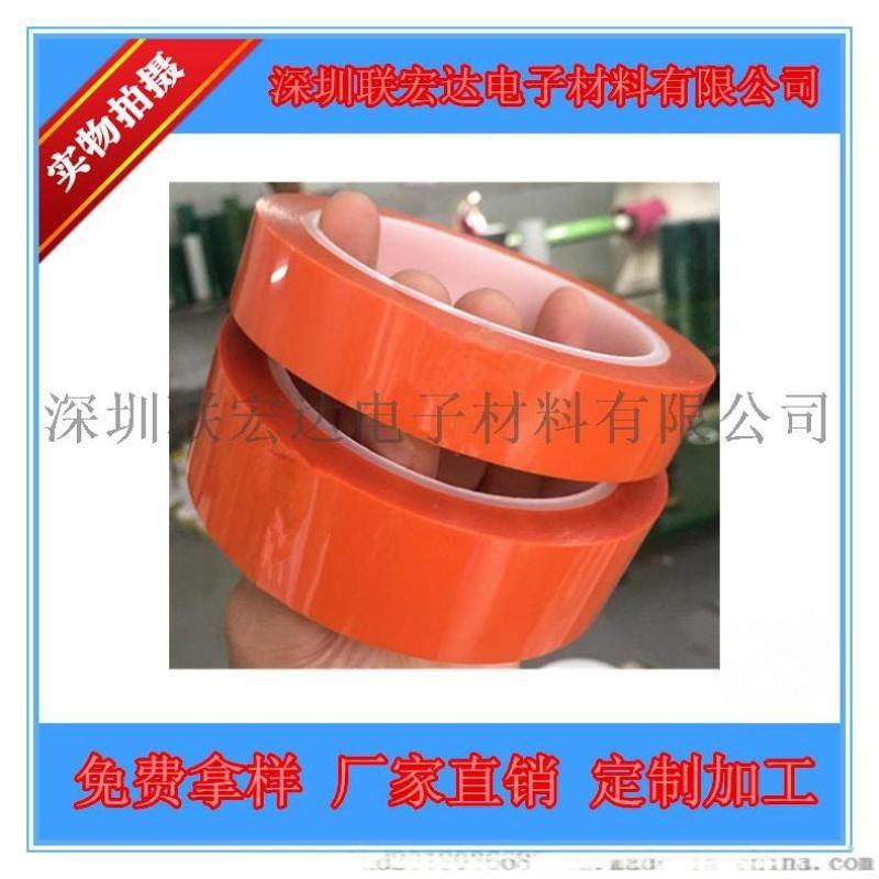 廠家直銷橙色PET矽膠帶 耐高溫絕緣線膠帶