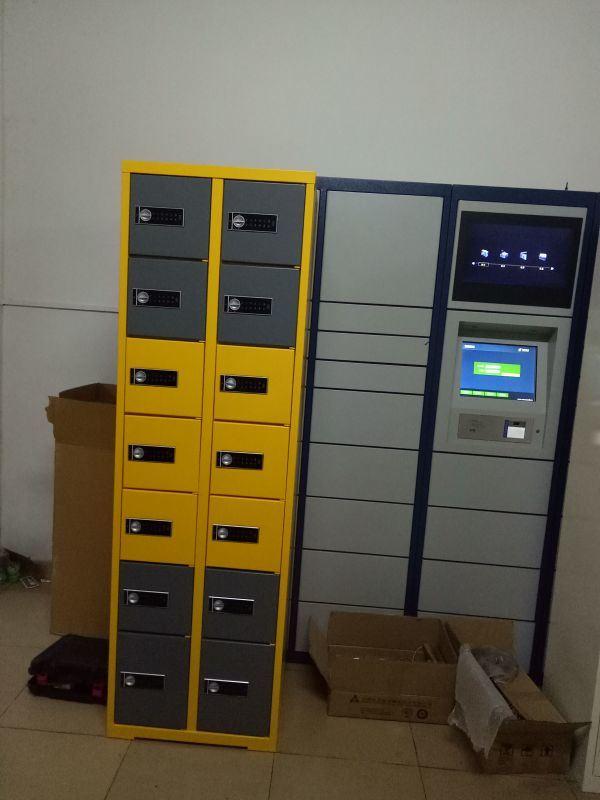 智慧密碼櫃、MMG-14密碼櫃