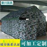 生产出售 工地施工帐篷 迷彩厕所帐篷 抢险救灾帐篷厕所批发