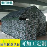 生产** 工地施工帐篷 迷彩厕所帐篷 抢险救灾帐篷厕所批发