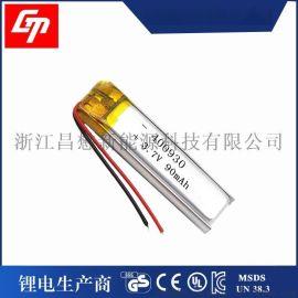 400930-90mAh 3.7V聚合物**电池可充电蓝牙耳机电芯厂家销售