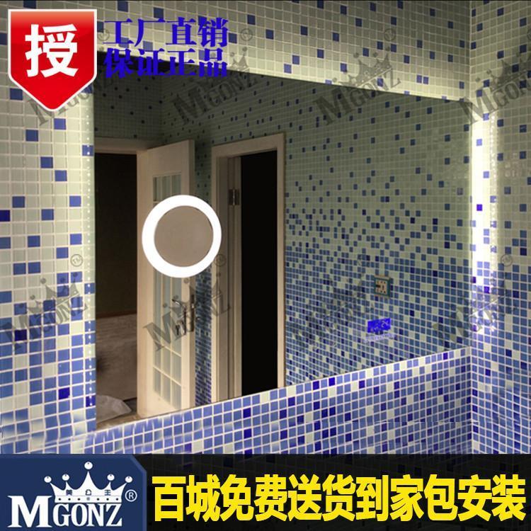 多功能高清LED防霧鏡櫃