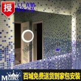 浴室家居定制厂家 LED防雾镜柜