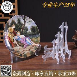 10寸加厚透明盘架展示架工艺品纪念盘时钟挂钟陶瓷盘餐具礼品礼盒相框