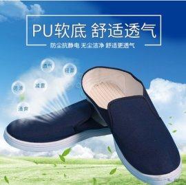 防静电工作鞋 无尘帆布鞋 加厚软PVC鞋