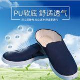 防靜電工作鞋 無塵帆布鞋 加厚軟PVC鞋