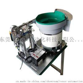 厂家定制 高品质 弹簧分离供料机 弹簧振动盘