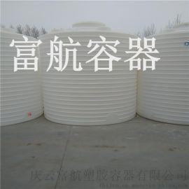 10吨废液回收处理设备 10T水循环冷却水塔 富航