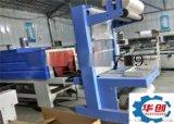 远红外恒温收缩机防水卷材包装机