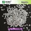 晶体硫酸镁 果冻胶专用硫酸镁 工业级硫酸镁