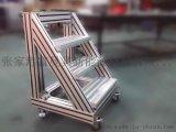 人力爬梯人字踏步臺踏步梯用鋁型材