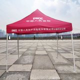 帐篷厂专业供应3米*3米四脚广告帐篷摆摊创业帐篷