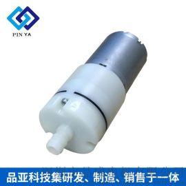 厂家直销12V微型迷你电动牙刷充气泵520电动补水仪气泵