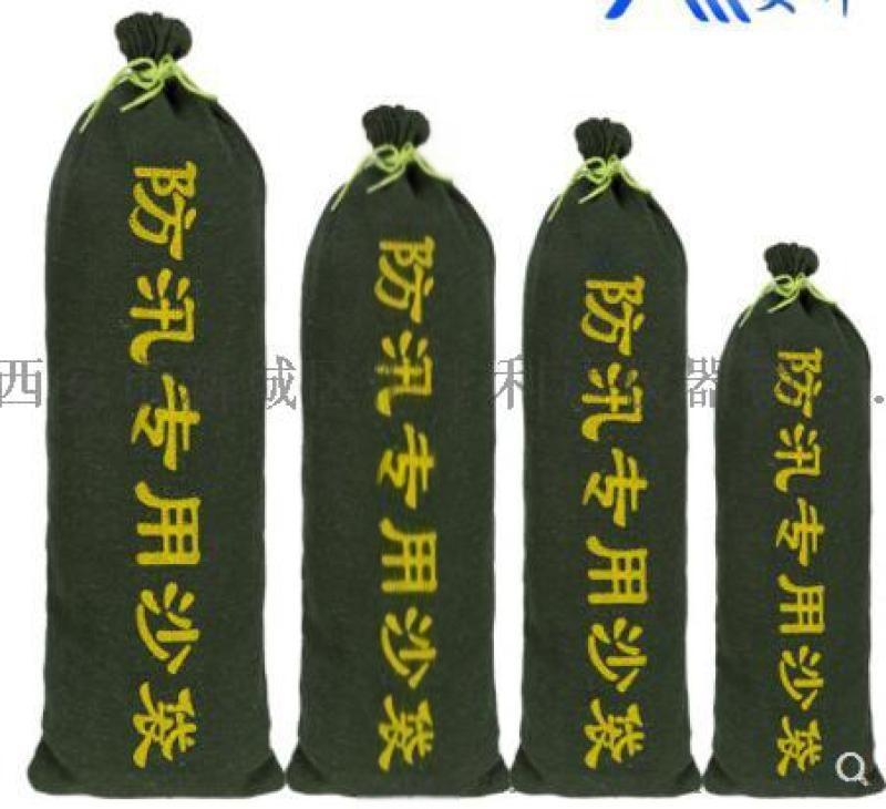 西安哪余有賣防水專用沙袋18992812558