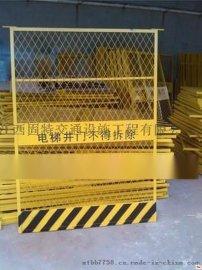 新余楼梯施工电梯安全门 萍乡电梯井口安全门 赣州基坑临边防护栏 施工安全门