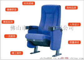 工厂承接影院座椅 电影院椅子 布艺影院椅子 礼堂椅 等候排椅