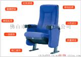 工廠承接影院座椅 電影院椅子 布藝影院椅子 禮堂椅 等候排椅