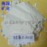 供应内外墙涂料用硅藻土 乳胶漆用硅藻土