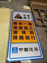安康交通标牌,交通标志牌,安全交通标识牌找西安阳光