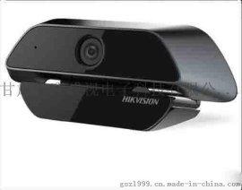 兰州海康威视供应100万USB监控摄像头