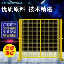车间仓库隔离围栏铁丝网 防护隔断网