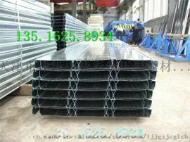YXB48-200-600楼承板 镀锌钢承板 楼层板