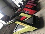 山東雙豪尊爵多功能s-5800室內商用跑步機