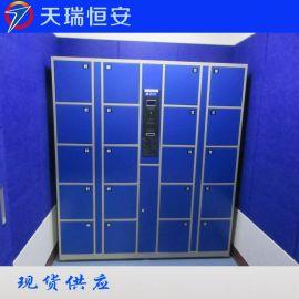北京天瑞恒安TRH-T48条码型储物柜厂家直销