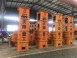 北京公路高速液压夯实机图片在线咨询