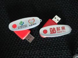 塑料移動儲存器 u盤 廣告禮品u盤定制