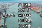 廣州深圳東莞噸車拖車報關海運一條龍服務